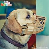 塑膠狗狗嘴套防咬防叫止吠器狗口罩寵物用品金毛泰迪柯基 居樂坊生活館