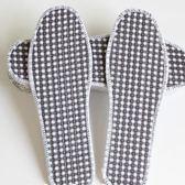 鞋墊全棉鞋墊男女通用吸汗透氣軍訓運動皮鞋秋夏季