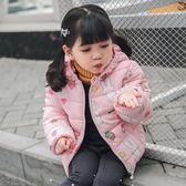 羽絨外套-反季清倉兒童羽絨棉服冬裝加絨女寶寶中小童裝加厚外套女童棉襖 依夏嚴選