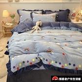 法蘭絨四件套冬季珊瑚絨床單被套雙面絨床上用品【探索者戶外生活館】