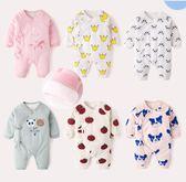 連體衣嬰兒冬裝服加厚哈衣潮寶寶冬季外出抱衣保暖新生兒衣服