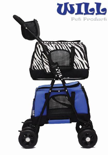 WILL設計+寵物用品 萬搭設計 雙層可拆式推車*PB03繽紛款*『跳跳藍 + 斑馬』