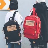 背包大容量帆布韓版雙肩包女旅行包學院風大學生書包男高中學生潮      俏女孩