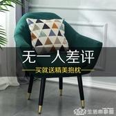 北歐單人沙發臥室懶人沙發椅現代簡約小戶型陽台休閒椅個性小沙發 NMS生活樂事館