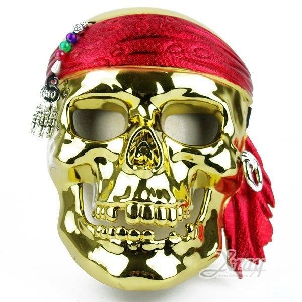 節慶王【W644342】電鍍骷髏海盜面具(金色),魔術表演/神鬼奇航/尾牙/海盜裝/萬聖節/海賊