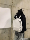 皮革後背包 PU皮書包女ins風大學生韓版原宿ulzzang校園簡約軟皮後背包女百搭 萊俐亞