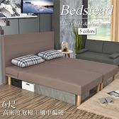 床組【UHO】克維透氣皮6尺二件組(床頭片+硬型懶人床-高密度泡棉)