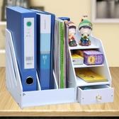 辦公桌面收納盒大號文件夾文具手賬膠帶檔案票據資料整理置物書架