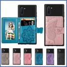三星 A71 A51 Note10+ S10+ A80 A50 A30S A70 A9 A7 2018 J6+ A20 S9+ M11 蝶紋插卡 透明軟殼 手機殼 訂製