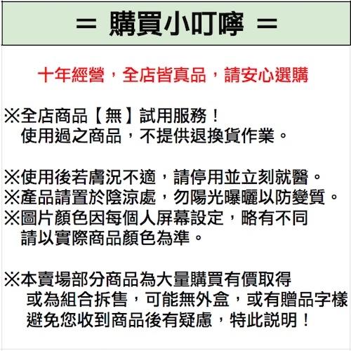 HERMES愛馬仕 橘綠之泉中性古龍水15ml【QEM-girl】