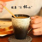 定制            復古水杯陶瓷杯子日式馬克杯帶竹勺 景德鎮咖啡杯簡約情侶杯定制