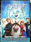 挖寶二手片-B54-正版DVD-動畫【冰雪奇緣】-迪士尼 奧斯卡最佳動畫電影(直購價)