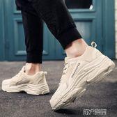 休閒鞋 夏季潮流男鞋子韓版透氣帆布小白鞋百搭男士運動休閒板鞋 第六空間