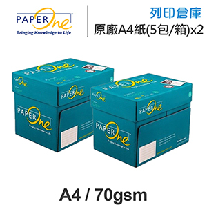 PAPER ONE 多功能影印紙 A4 70g (5包/箱)x2