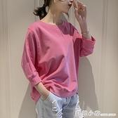 長袖T恤女裝新款韓版寬鬆百搭春秋季七分中袖內搭打底上衣潮 蘇菲小店