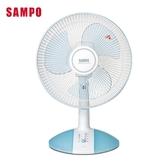 『SAMPO』☆ 聲寶 12吋機械式桌扇 SK-FD12 *免運費*