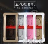 全自動鞋套機家用自動用一次性腳套機智慧鞋膜機套鞋機鞋套盒 igo 『極客玩家』