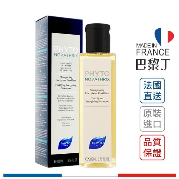 PHYTO 16賦活煥髮洗髮精 200ml【巴黎丁】法國最新包裝