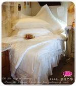 法式典藏˙浪漫臻愛系列『浪漫華爾滋』白色*╮☆六件式專櫃高級床罩組6*6.2尺