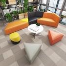 現代簡約辦公室教育機構接待會客休閑休息區創意拼接沙發茶幾組合
