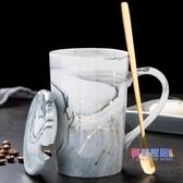 馬克杯 北歐創意陶瓷杯子十二星座馬克杯帶蓋勺情侶咖啡杯男女家用水杯【快速出貨】