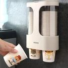 一次性杯子架自動取杯器紙杯架掛壁式家用飲水機放水杯的置物架子 【4-4超級品牌日】