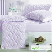【eyah】純色保潔墊平單式雙人-(魅力紫)