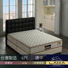 【LAKA】三線3M防潑水蜂巢式獨立筒床墊(Good night系列)雙人加大6尺