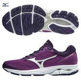 MIZUNO WAVE RIDER 22 女鞋 慢跑 路跑 耐磨 防滑 輕量 透氣 網布 緩震 紫【運動世界】 J1GD183108