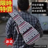 烏克麗麗琴包配件-23吋手拉手圖案防水皮革帆布手提保護琴套69y20【時尚巴黎】
