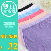 中低腰高質感冰絲無痕內褲(M/L/XL)
