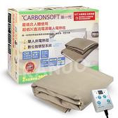 【纖柔CARBONSOFT】新一代高科技智慧型碳纖維DC單人電熱毯 (尺寸90x180cm)