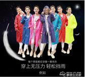 雨衣雨衣成人徒步韓國時尚男士女士防雨風衣長款外套加長戶外旅行雨衣