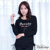 Victoria 高跟鞋貼片側抽繩長袖T-黑-V2522888