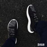 中大尺碼運動鞋 冬季爆米花軟底簡版小椰子透氣跑步鞋男休閒全黑白 AW13281『男神港灣』
