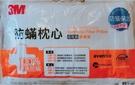 枕頭-3M 防蟎枕心-加厚舒適型 2入特價999含運【艾保康】