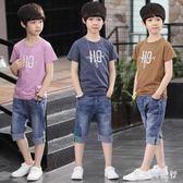 男童套裝 中大尺碼新款中大童兒童短袖T恤兩件式潮韓版 DR17324【男人與流行】