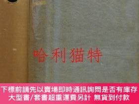 二手書博民逛書店(英)FLORA罕見HONGKONGENSISa description of the flowering pla