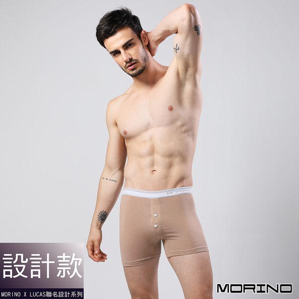 【MORINOxLUCAS設計師聯名】經典素色平口褲 卡其色