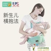 四季通用前抱式單凳腰凳嬰兒多功能背帶【小玉米】