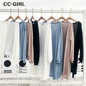 中大尺碼 開襟針織罩衫防曬外套~共兩款四色 - 適XL~4L《 68140HH 》CC-GIRL