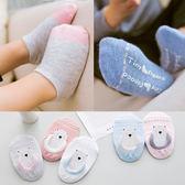 全館83折 夏季純棉薄款寶寶學步襪男女幼兒童襪防滑硅膠不掉跟短船襪子薄款