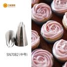 【SN7087】台灣製三能 6齒花嘴 S...