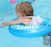 新款貼心設計嬰兒遊泳圈保健遊泳腋下圈浮圈 至簡元素