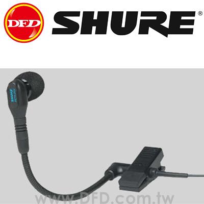 美國 舒爾 SHURE WB98H/C 微型無線樂器麥克風 公司貨 (無線樂器用)