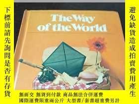 二手書博民逛書店The罕見way of the world (The Holt