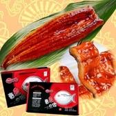 【南紡購物中心】【老爸ㄟ廚房】日式風味蒲燒鰻魚禮盒1盒組(170G/3尾組)
