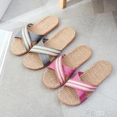 居家家亞麻室內軟底拖鞋夏季情侶涼拖鞋女家用夏天浴室防滑家居鞋 道禾生活館