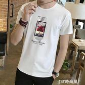夏季男士短袖t恤圓領韓版打底衫男修身體恤緊身半袖男裝潮男印花    JSY時尚屋