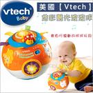 ✿蟲寶寶✿【美國VtechBaby】炫彩聲光滾滾球 / 教導寶寶認識動物及聲音